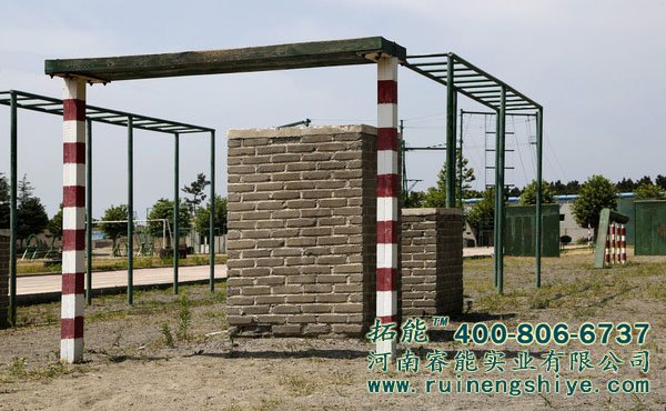 武警三百米障碍训练场
